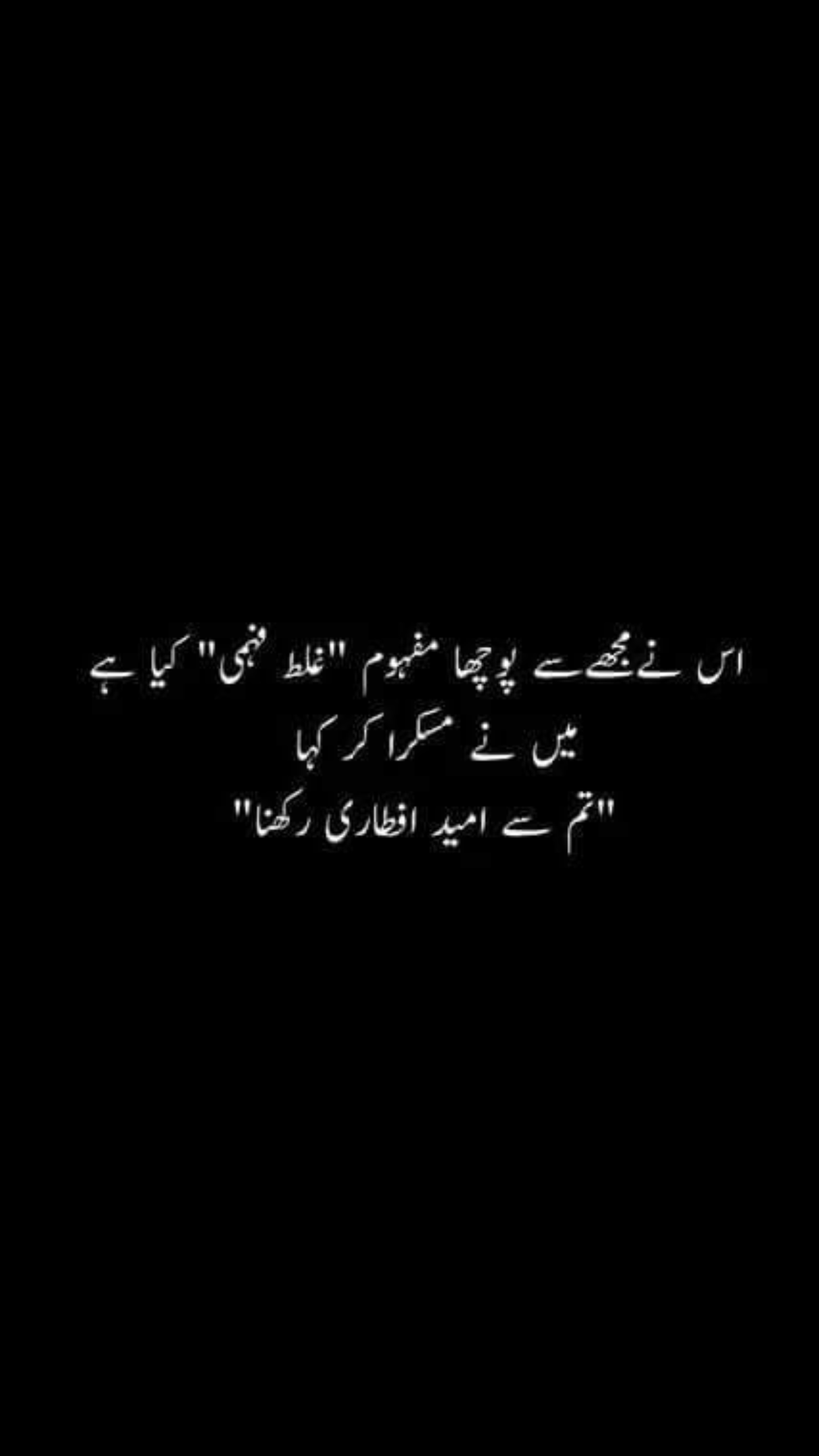 Pin By Khan Sabeen On Funny Jokes Funny Words Funny Quotes Funny Qoutes