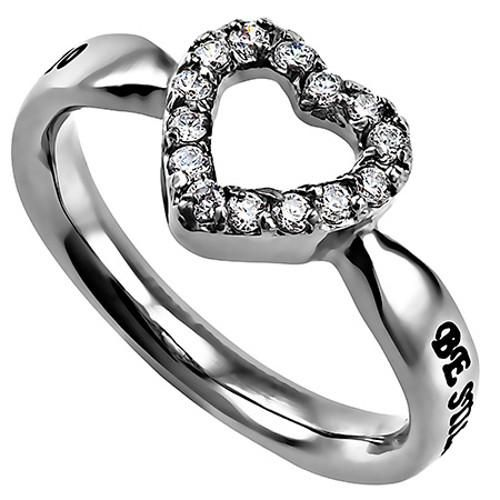 Psalm 46:10 Heart Ring Be Still and Know that I Am God. Inspiring! $25.95