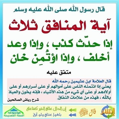 Untitled Islamic Pictures Islam Hadith