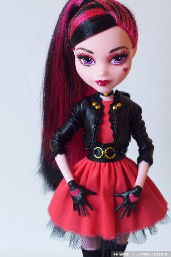 Стильные, яркие, модные - Monster High Fashion / Куклы ...