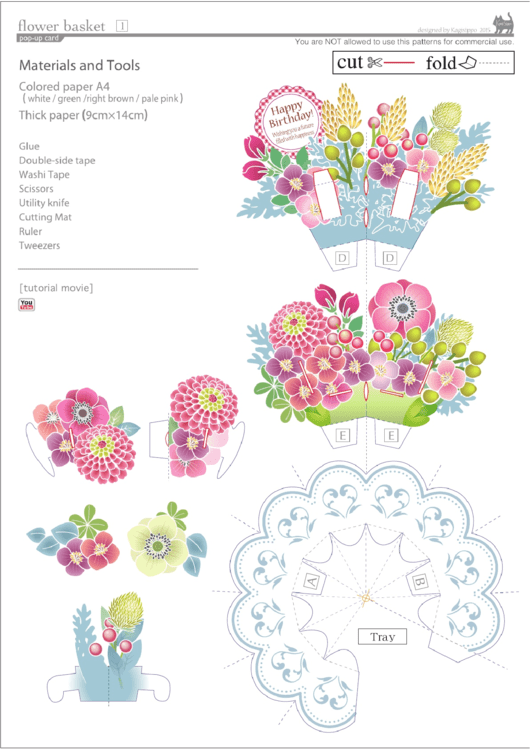 Need A Flower Basket Pop Up Card Template Here S A Free Template Create Ready To Use Forms Pop Up Card Templates Pop Up Flower Cards Card Templates Printable