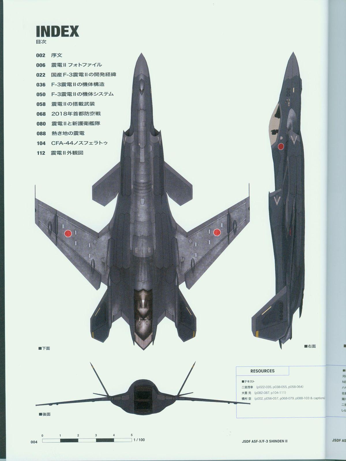 Art Books Free Downloads Ace Combat Assault Horizon Master File