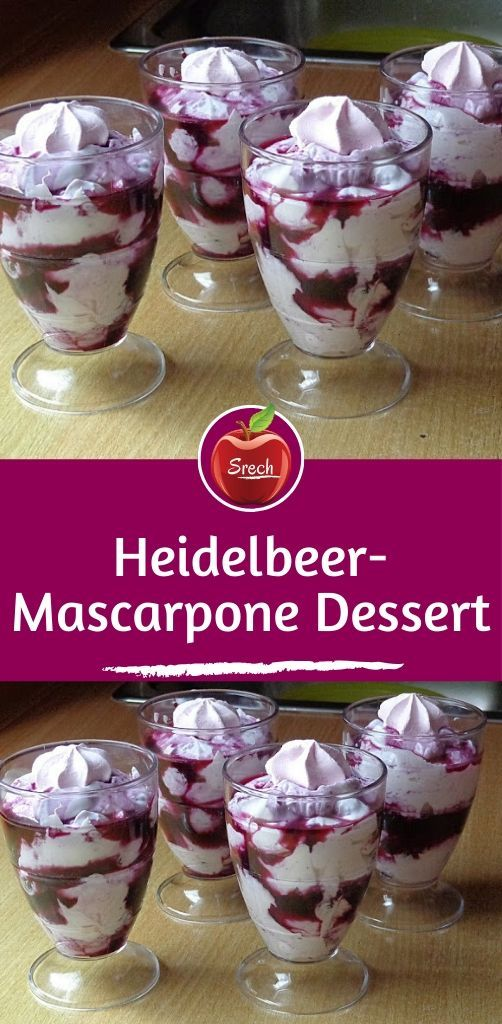 Heidelbeer-Mascarpone Dessert #süßesbacken