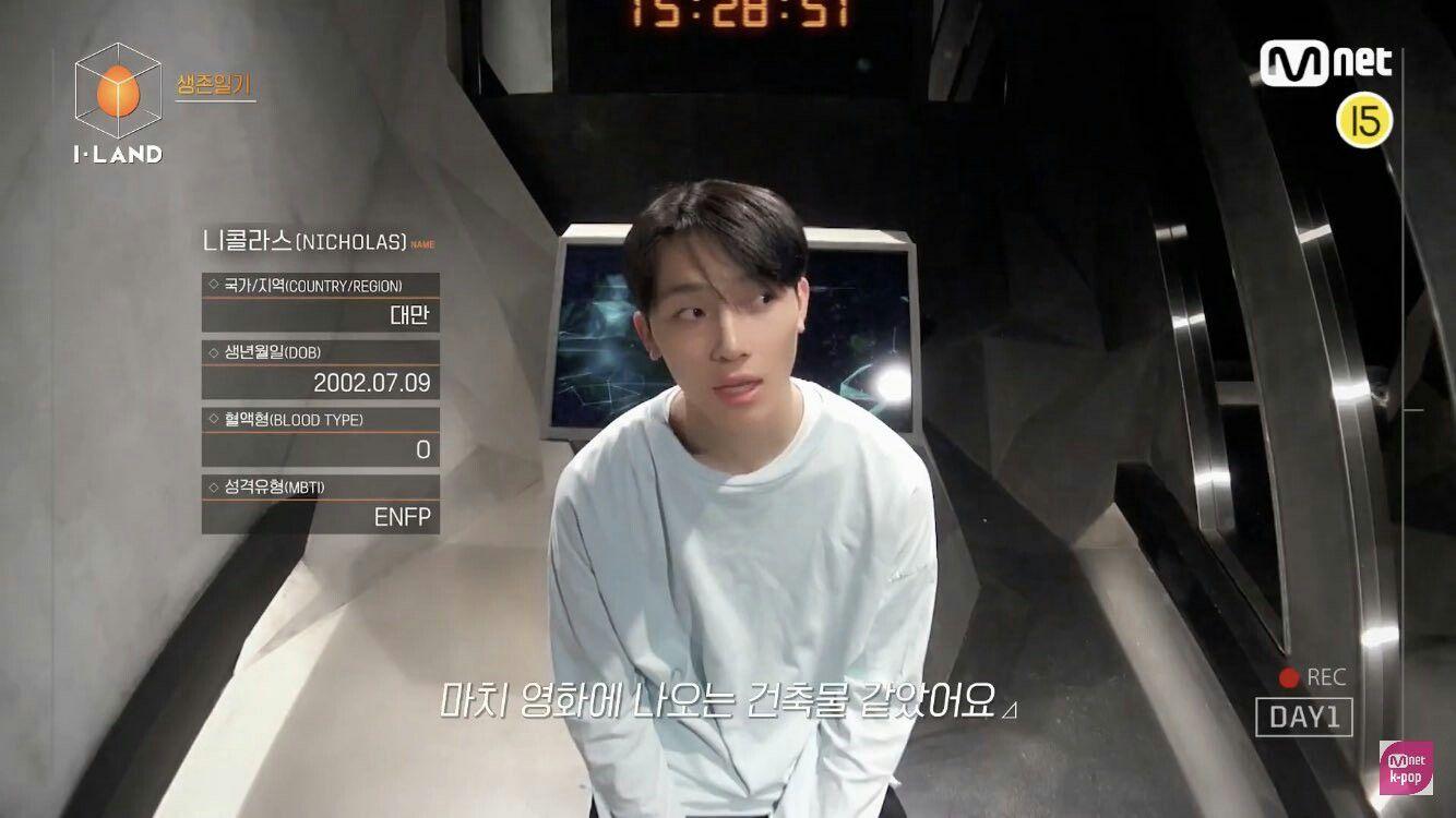 Bighit iland Korean netizens