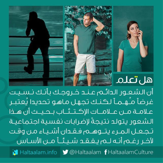 Pin By Emma Qady On هل تعلم Beauty Life Do You Now Did You Know