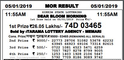 Lottery Sambad 11 55 AM Today Result 05-01-2019   Lottery Sambad