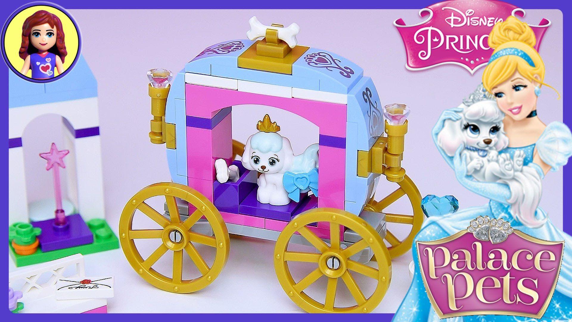 Lego Disney Princess Palace Pets Pumpkin S Royal Carriage Build