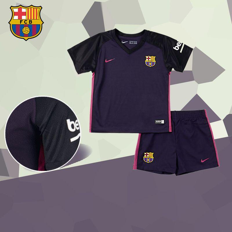Maillot Extérieur FC Barcelona Enfant