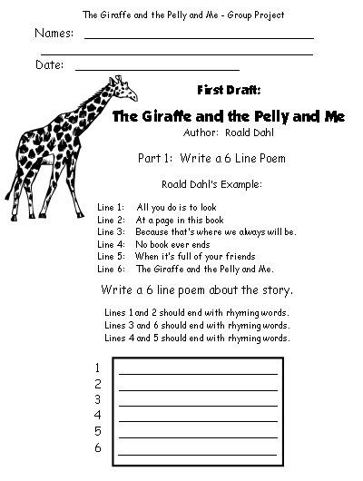 poetry guided reading year 5