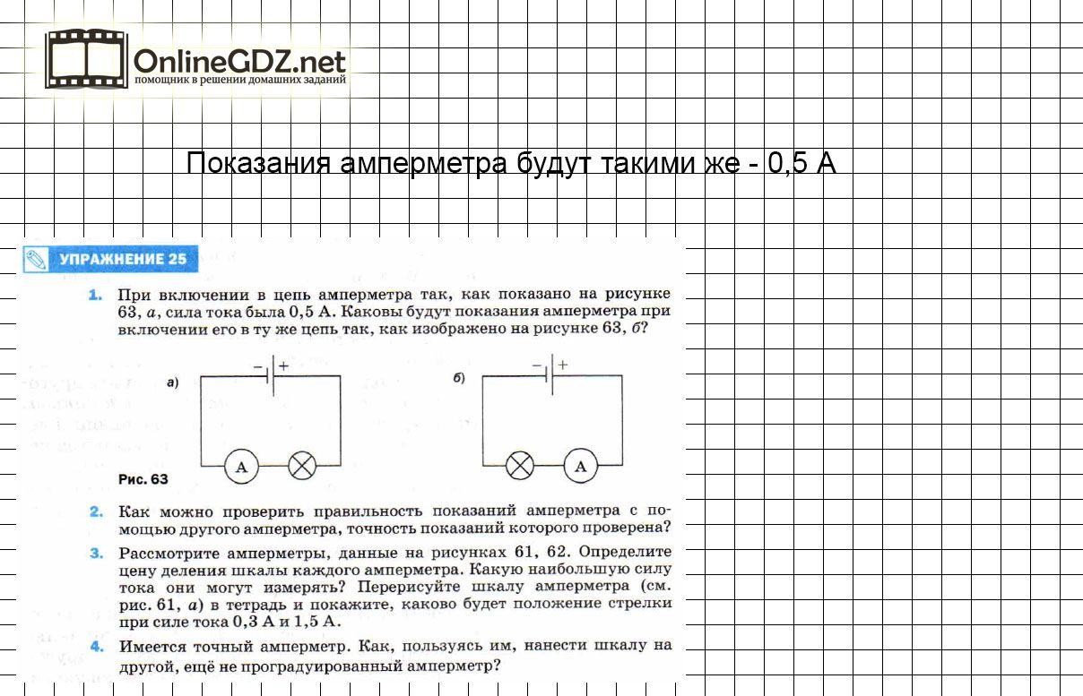 Решебник по тетрадке по информатике 6 класс списывай ру