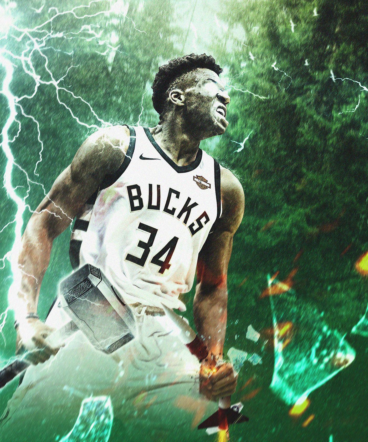 2019 Nba Kia Mvp Nba Basketball Art Nba Wallpapers Nba Mvp