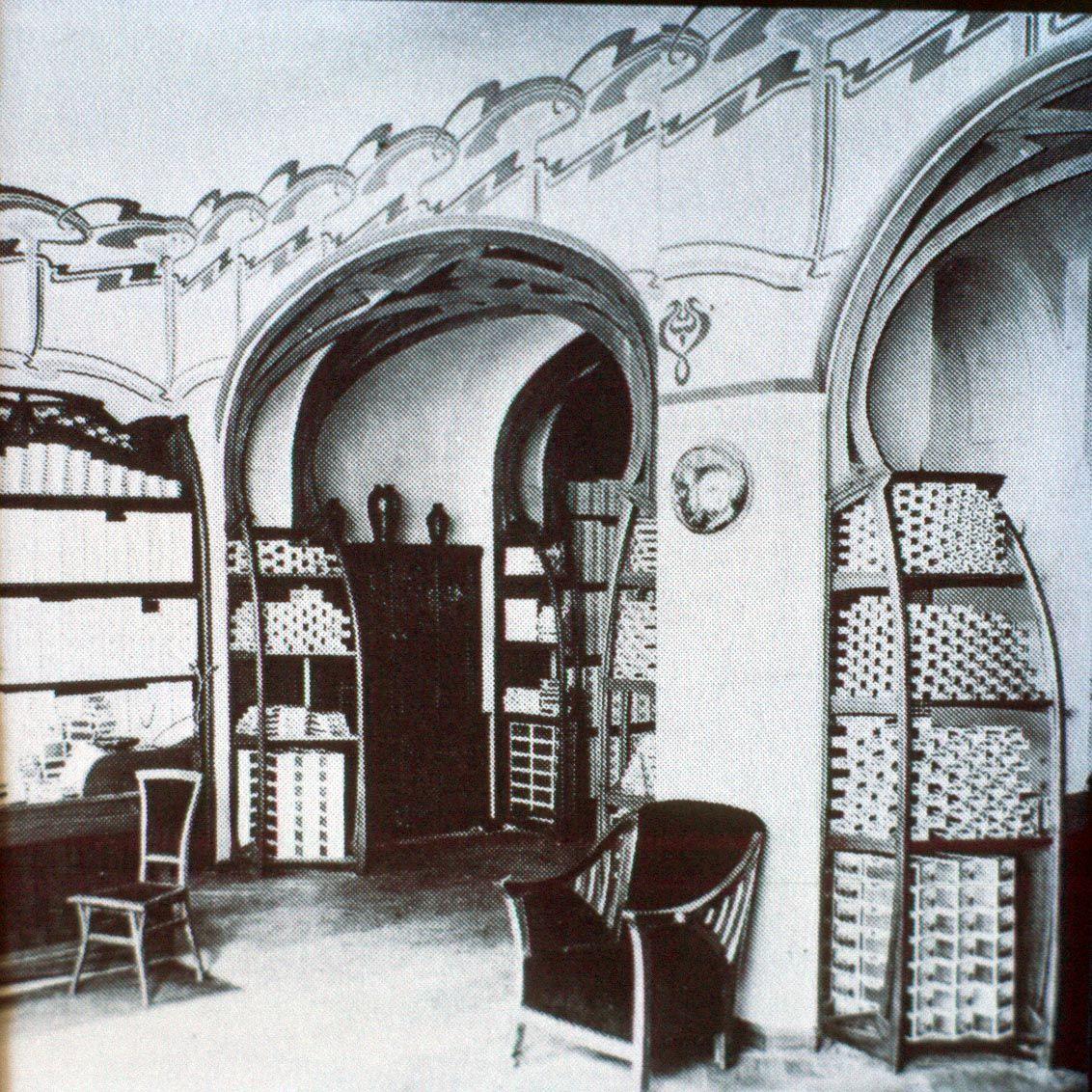 Interior By Henry Van De Velde For Havanna Tobacco Co