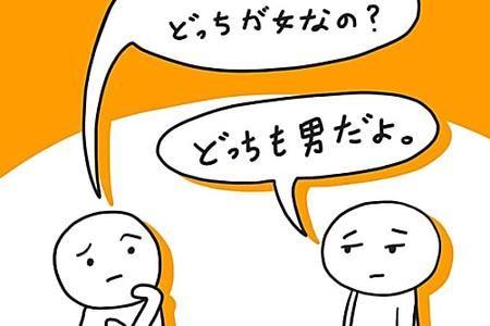 ゲイ 友達 小説