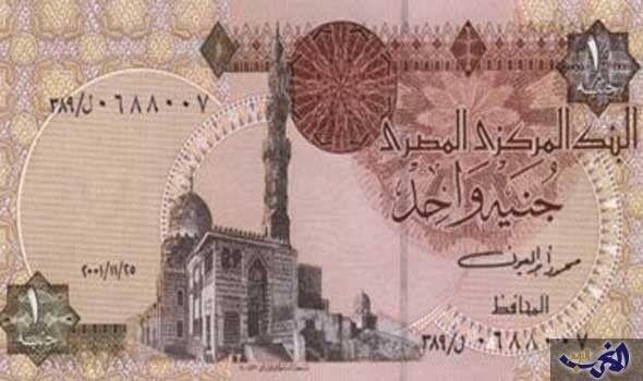 ارتفاع قياسي للجنيه المصري أمام الدولار في…