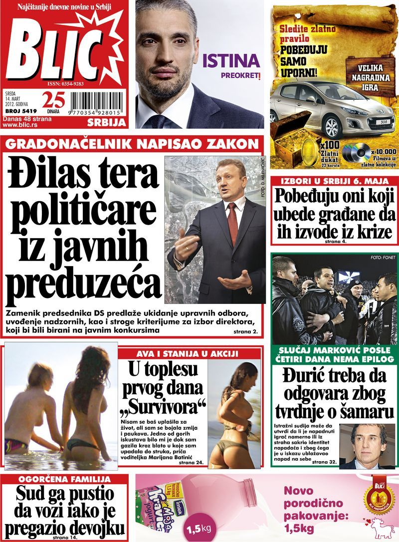 "Naslovna strana ""Blica"" za 14. mart 2012. Comic book"