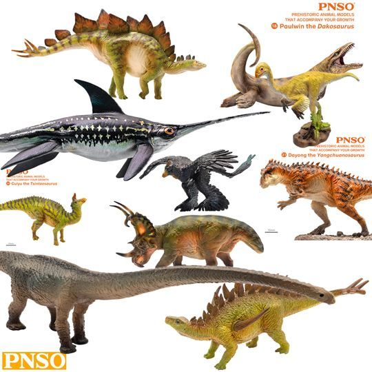 Ten New PNSO Prehistoric Animal Models #prehistoricanimals Ten New PNSO Prehistoric Animal Models #prehistoricanimals
