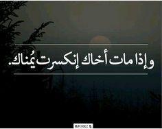صور عن الأخ رمزيات وخلفيات عن الأخوة ميكساتك Photo Quotes Cute Love Quotes Arabic Quotes