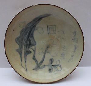 Vung Tau Chinese Shipwreck Porcelain Cargo Artemisia Leaf Dish C1690