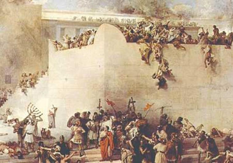 11 Destruction of jerusalem ideas | jerusalem, jewish temple, fall of  jerusalem