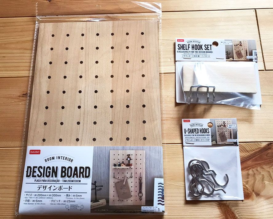 リバーシブルで使える ダイソーの有孔ボードとフック 有孔ボード ダイソー 小さい 棚