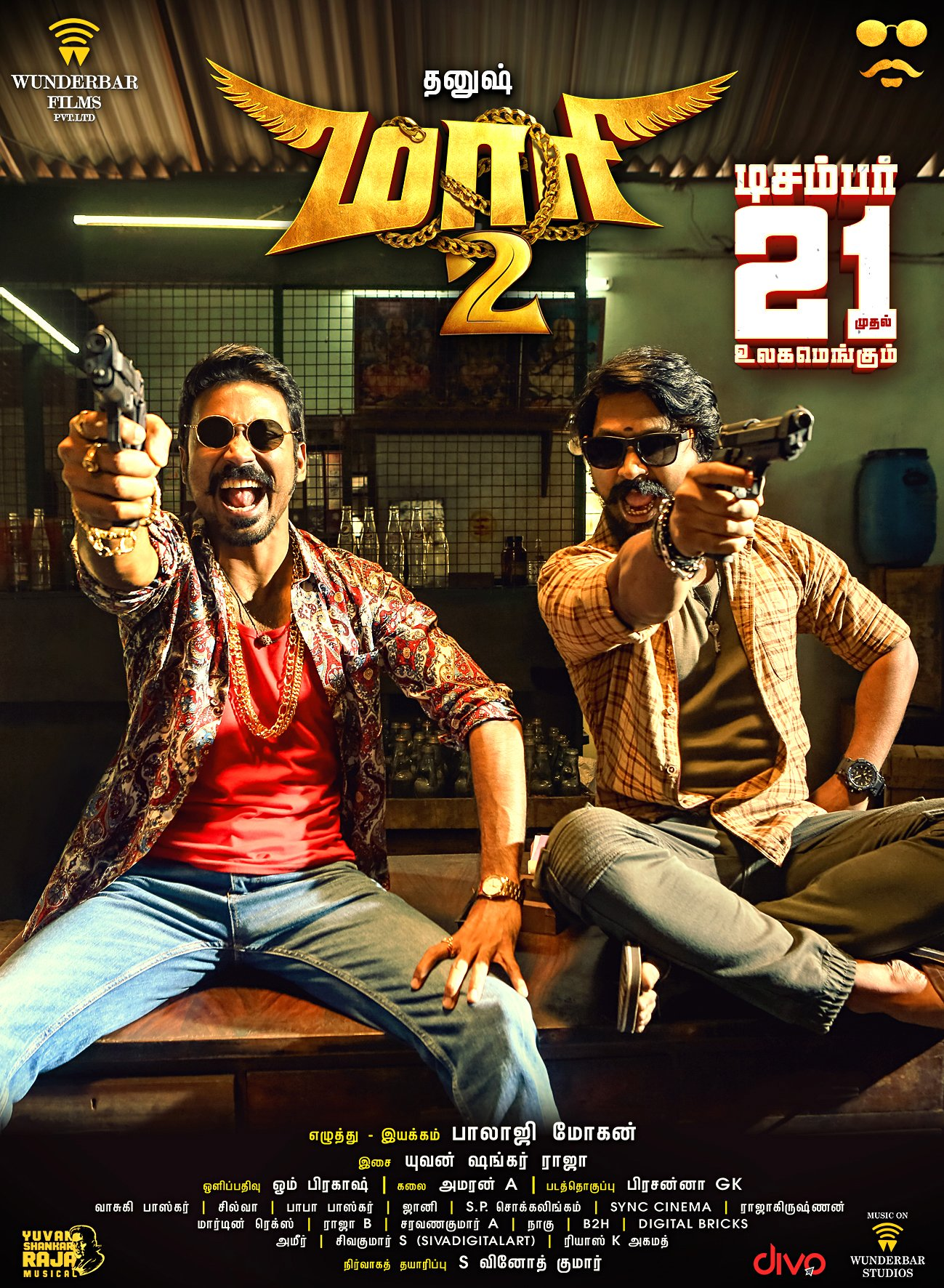 Maari 2 Movie New Release Date Poster | Social News XYZ