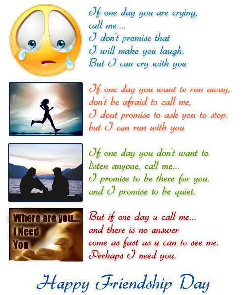 How Cute Friendship Day Quotes Happy Friendship Day Quotes Happy Friendship Day