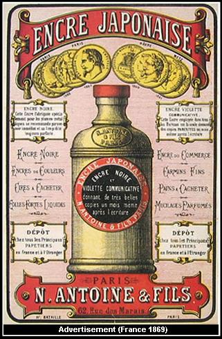 Victorian Era Advertisements : victorian, advertisements, Victorian, Advertising, Vintage, Advertisements,