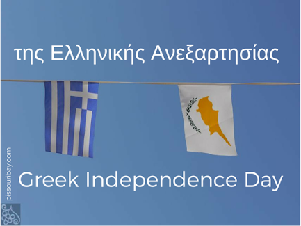 Happy #GreekIndependenceDay #25March is celebrated in #Greece and #Cyprus as the anniversary of the declaration of the start of Greek War of Independence from the Ottoman Empire, in 1821. Post and graphic: Nikki at www.pissouribay.com. Apologies if the Greek is incorrect - I used Google Translate!