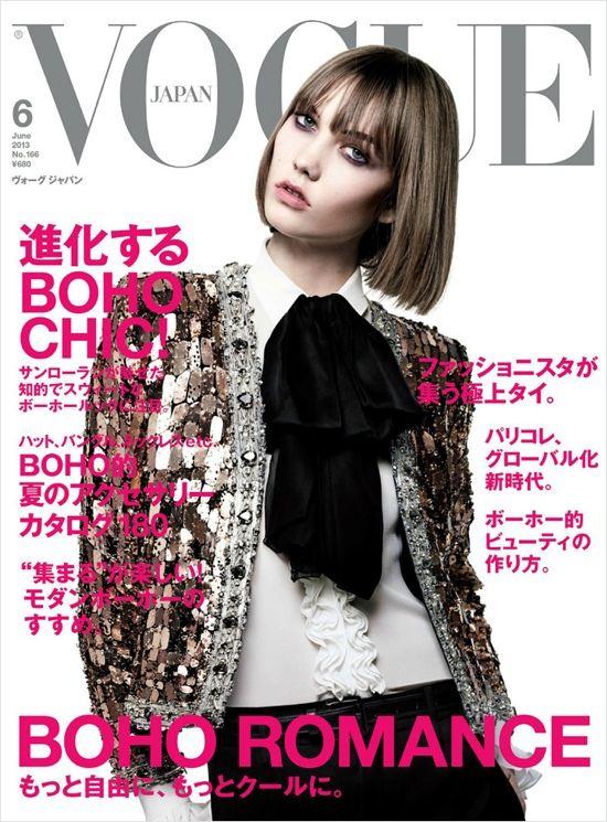 vogue japan 2013 - heidi slimane