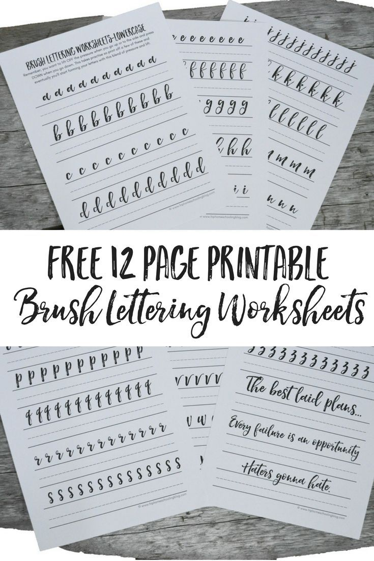 FREE brush lettering worksheets | how to brush letter ...