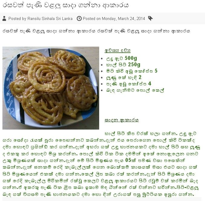 Cake Recipes Sinhala Pdf