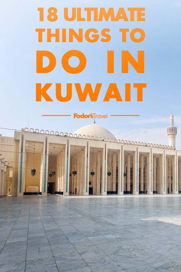 #Kuwait #MiddleEast #travel #traveltips #wanderlust #bucketlist