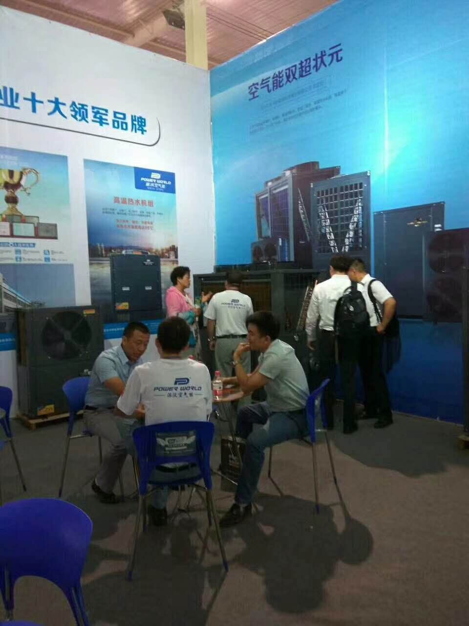 29th Of Aug We Are Going To Attend The One Belt And One Road Xinjiang Heating And Air Conditioner Heat Pump Expo In Changji Xinjiang With Images Heat Pump Heat Xinjiang