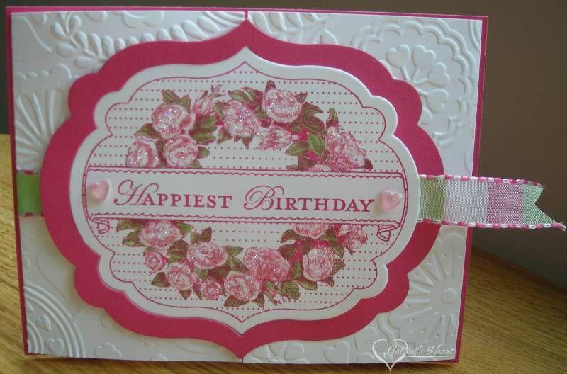 Gated Apothecary Birthday