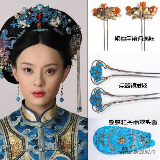 Pin By Phoenix Fire Raptor On Actor Actress And Director Chinese Hairstyle Hair Comb Accessories Hair Pins