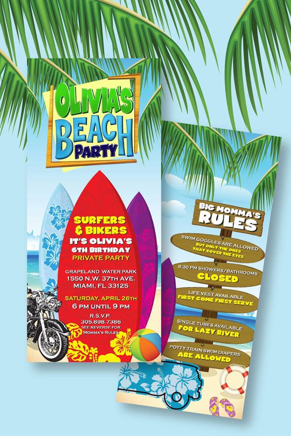 Cute Beach Party Invitations A breeze to customize – Beach Themed Party Invitations