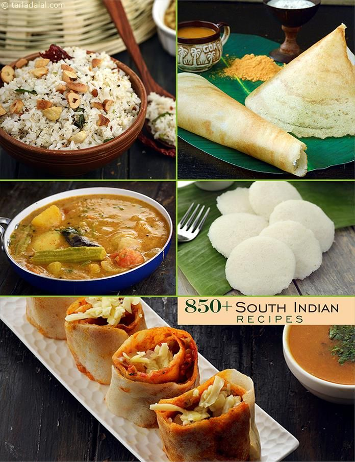 South Indian Recipes 950 South Indian Dishes Food Recipes
