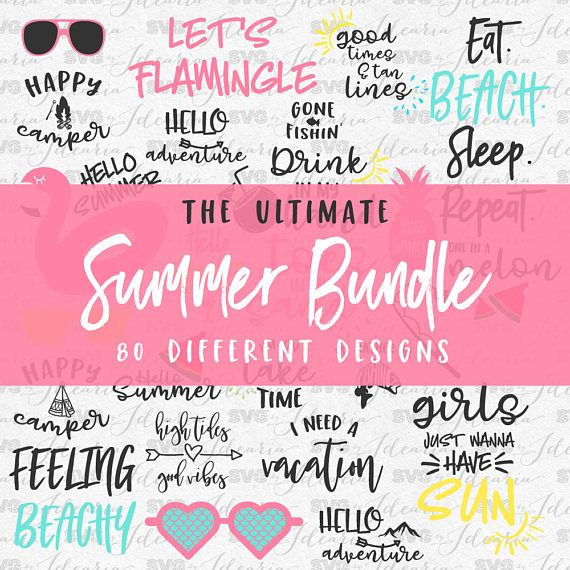 Summer Svg, Summer Svg files, beach svg, pineapple svg