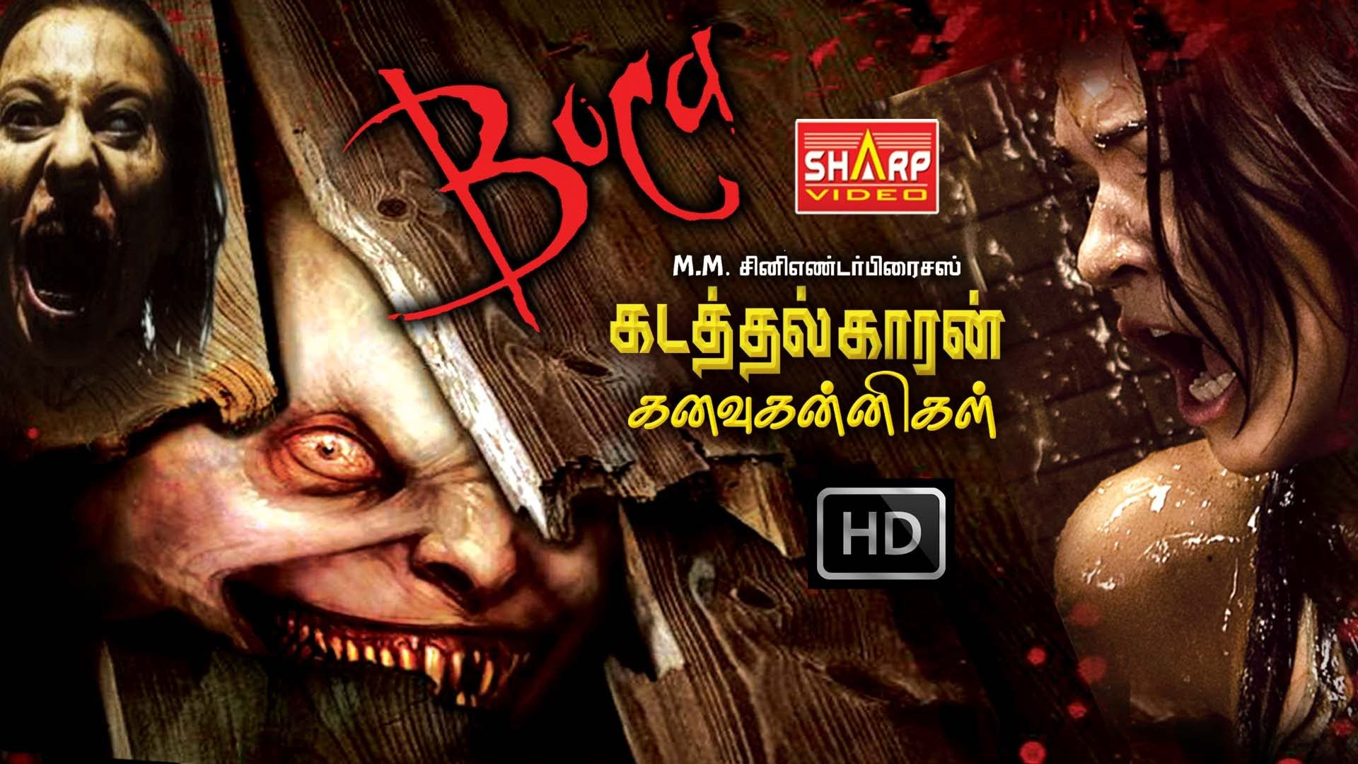 Hollywood Action And Horror Movie Hd Boca  Dubbed Tamil -9054