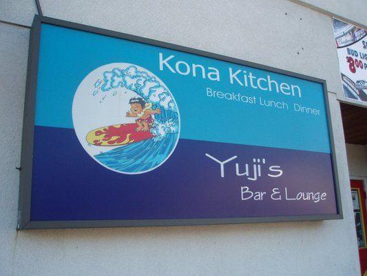 Kona Kitchen Must Kalua Pork Mochiko Chicken Kona Kitchen Seattle Food Foodie Spots