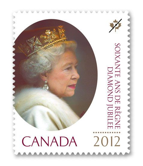 our new stamp