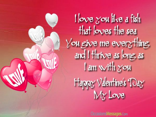 valentine's day love sms messages | valentines | pinterest | messages, Ideas