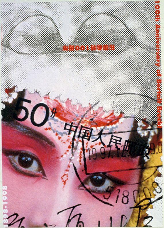 jiaying yan designinspo general pinterest