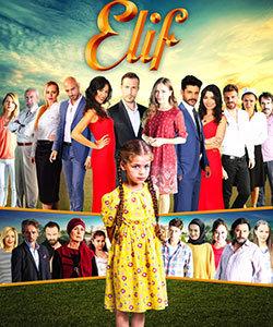 Tv Series Page 10 Of 26 Turkish Drama In 2021 Tv Series Turkish Film Drama Tv Series