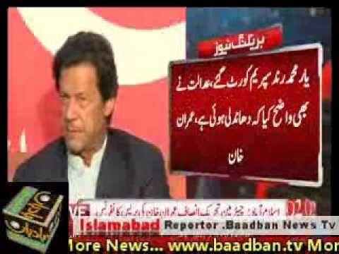 عمران خان اب کیا کہتے ہیں