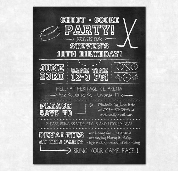 Hockey Party Invitation Printable Chalkboard Birthday Party – Hockey Party Invitations