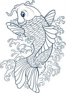 Koi Fish Tutorial