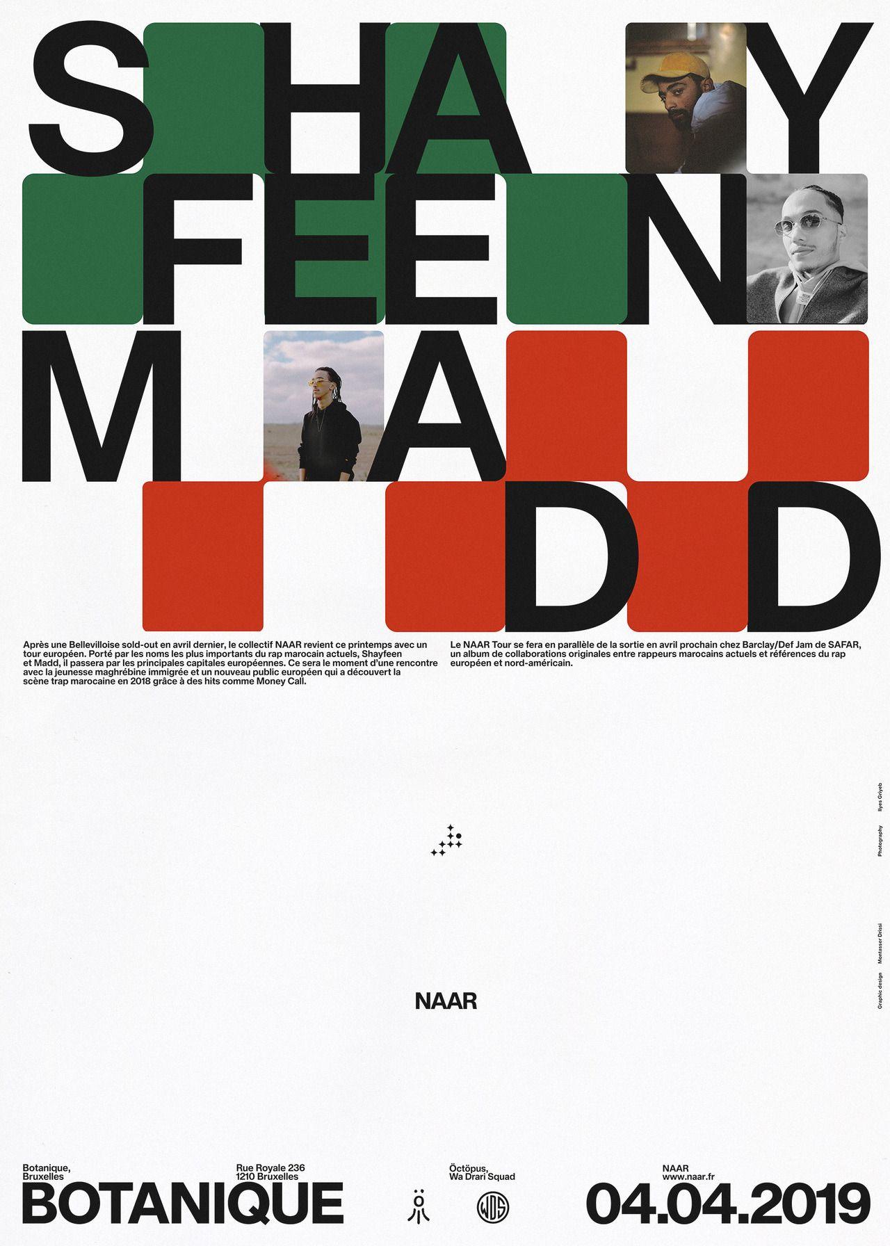 Andren Via Montasserdrissi Naar Poster Trabendo Jpg 1750 2450 Graphics Thisisgrey Likes Typography Graphic Poster Graphic Design