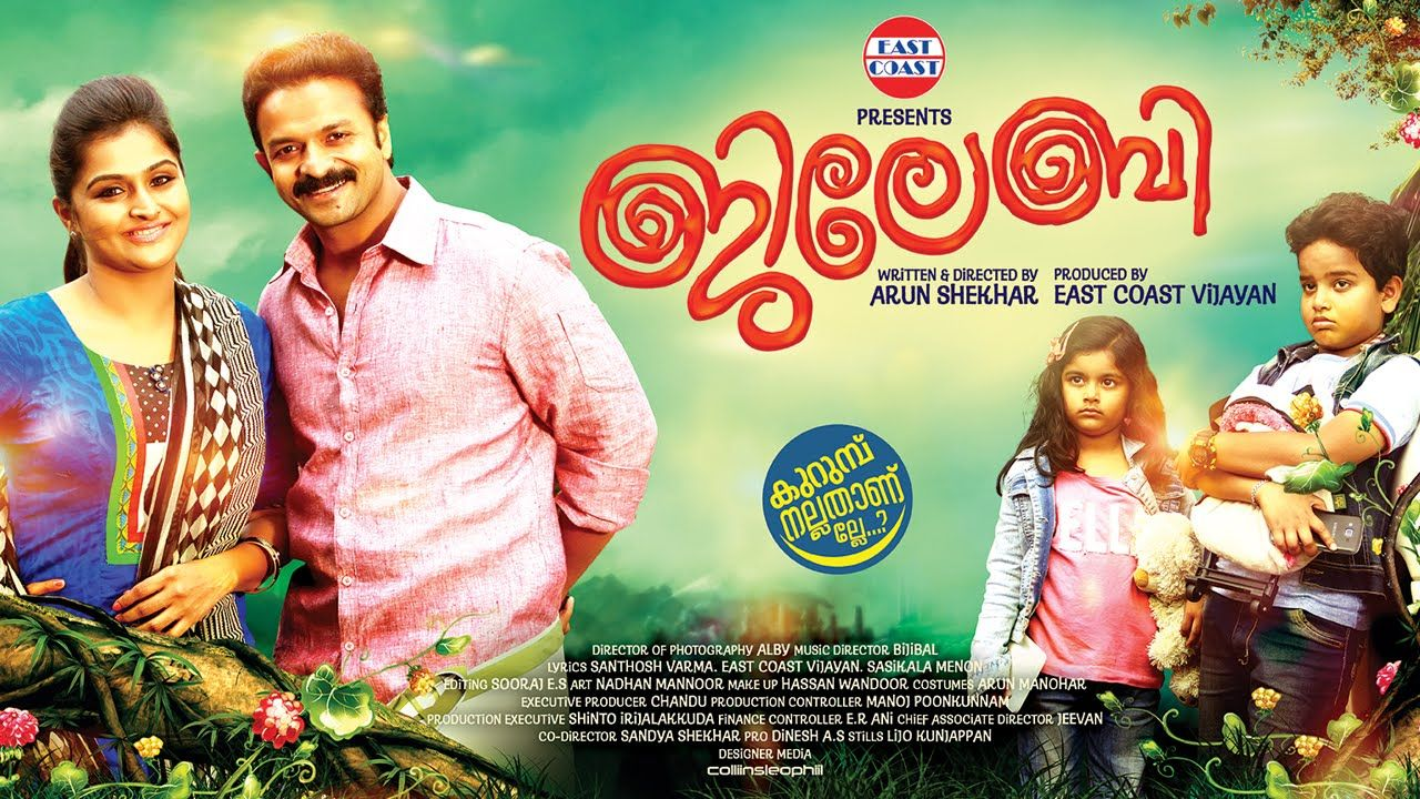 cousins malayalam movie songs mp3 download 320kbps