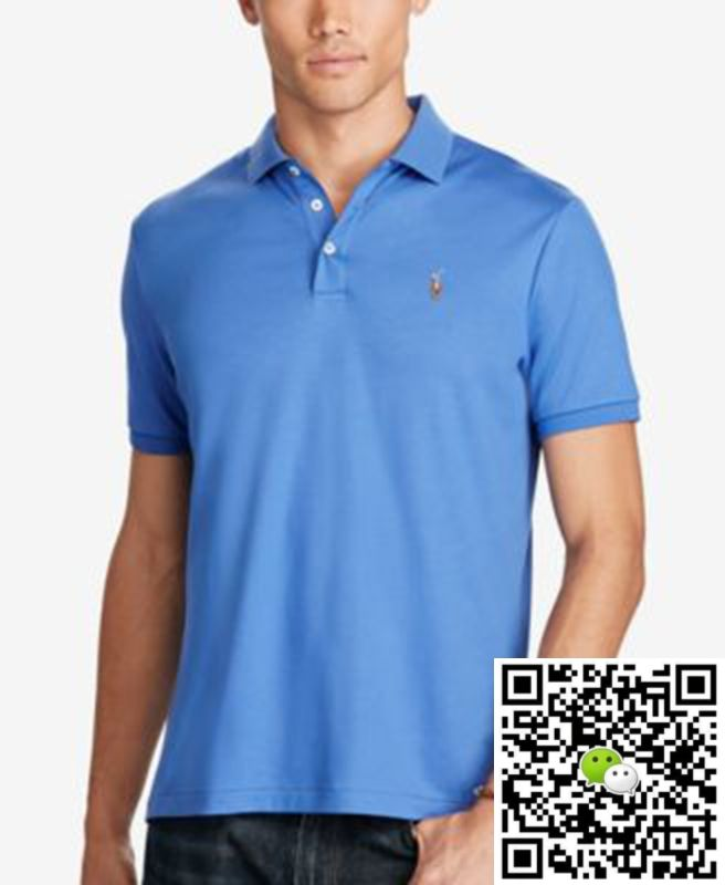 Polo Ralph Lauren Men\u0027s Classic-Fit Soft Touch Polo Blue